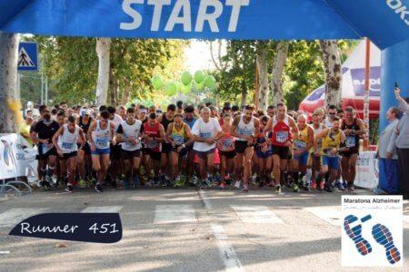 Runner 451 alla maratona alzheimer