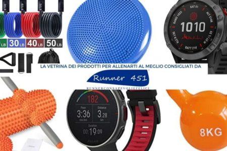 Offerte running prime day amazon 13 e 14 ottobre